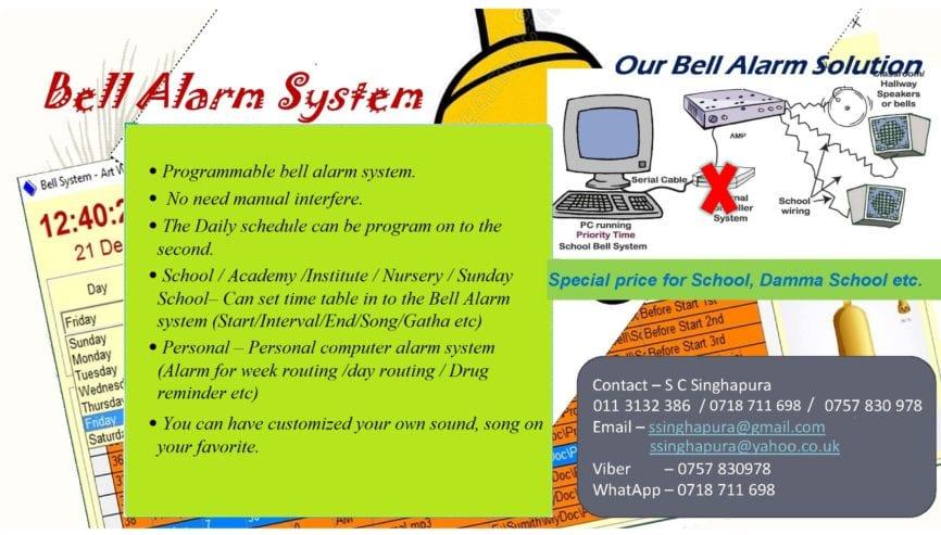 Bell-Alarm-System